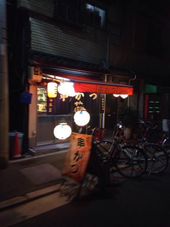 Shinkatsu Main Store