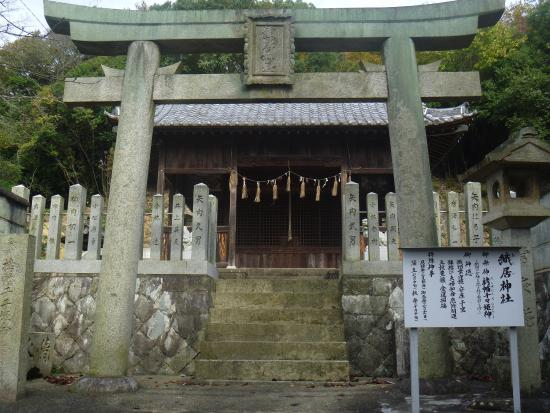 Ori Shrine (Himeji) - All You Need to Know BEFORE You Go