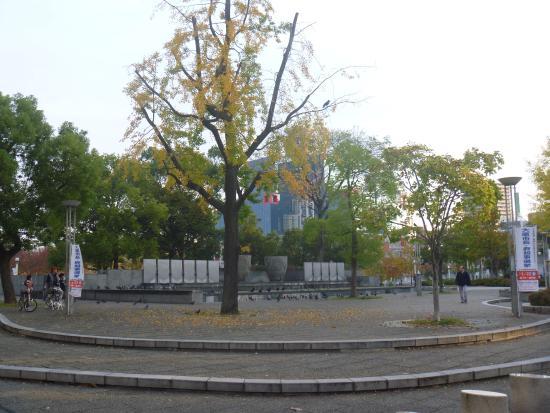 Ogimachi Park