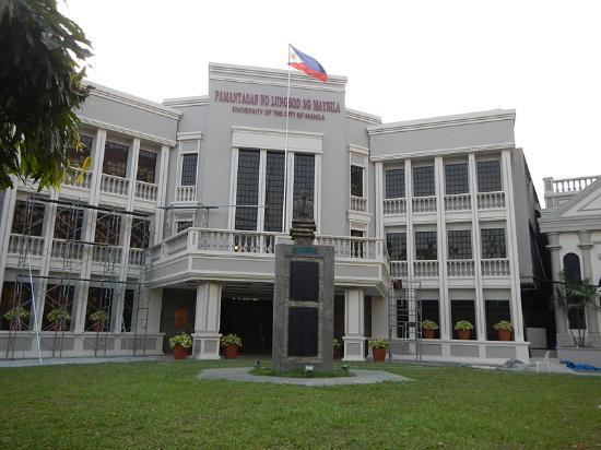 university of the city of manila manila philippines マニラ