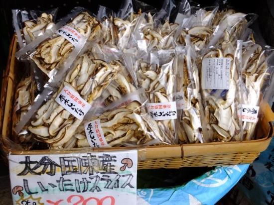 Tsunouchiya
