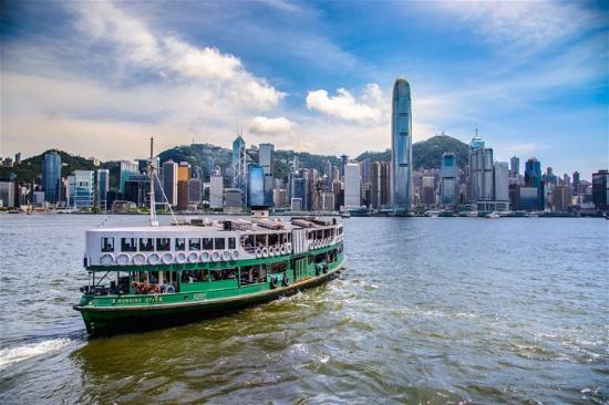 Discover Hong Kong (161930766)