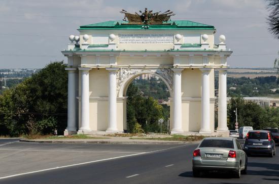 Triumphal Archs