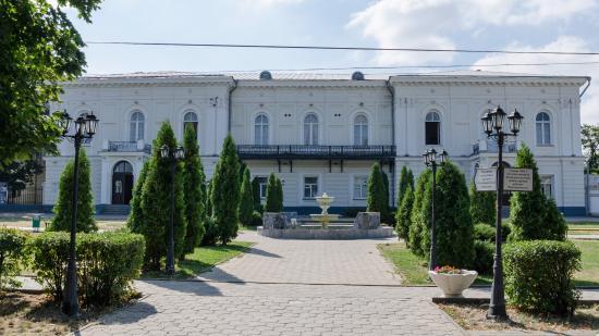 Atamanskiy Palace