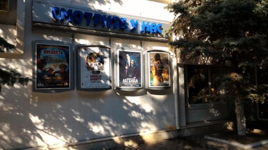 Афиша дома кино ростова на дону тбилиси оперный театр купить билет
