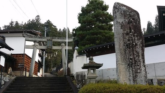 Higashiyama Hakusan Shrine