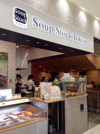 Soup Stock Tokyo Lumine Tachikawa