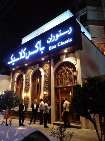 Box Classic Restaurant