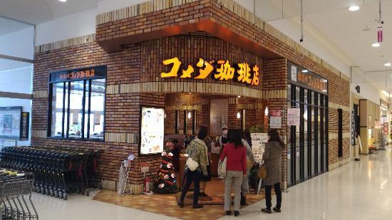Komeda Coffee (Aeon Yokosuka Kurihama)