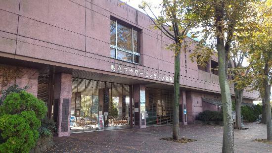 Kanagawa Prefectural Ofuna Botanical Garden : お弁当持参可です