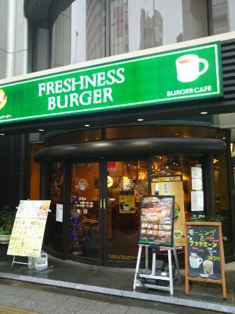 Freshness Burger Asakusabashi