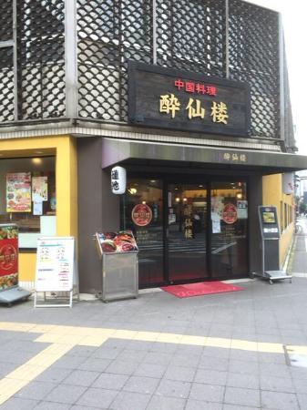 Suisenro main branch