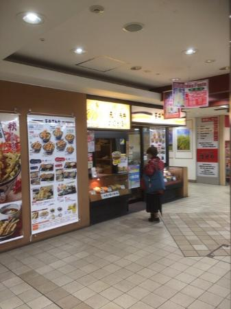 Tempura bowl Tenya Chiba C-One branch