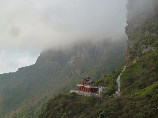 Tongren, الصين: on top