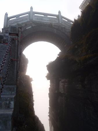 Tongren, الصين: on the golden summit