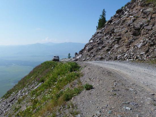 """Stadium Altai: """"Österreicher Weg"""" hinauf in den südlichen Altai"""