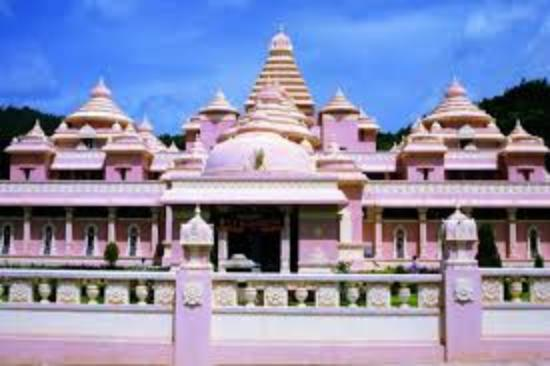 Tirupati, India: The museum building