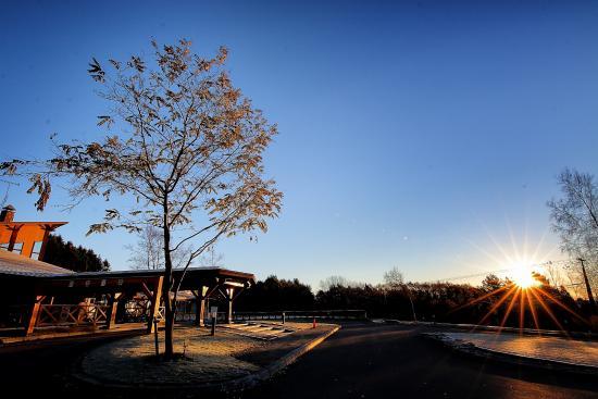 Yuni-cho, Giappone: Love the beautiful location