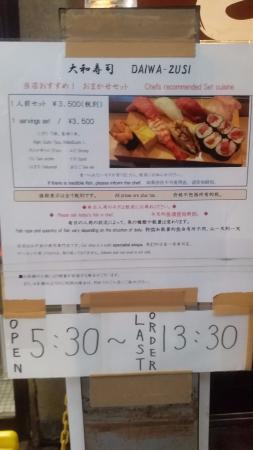 Daiwa Sushi: The menu