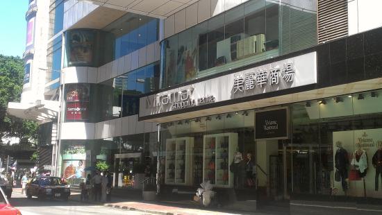 Miramar Shopping Centre : 外観