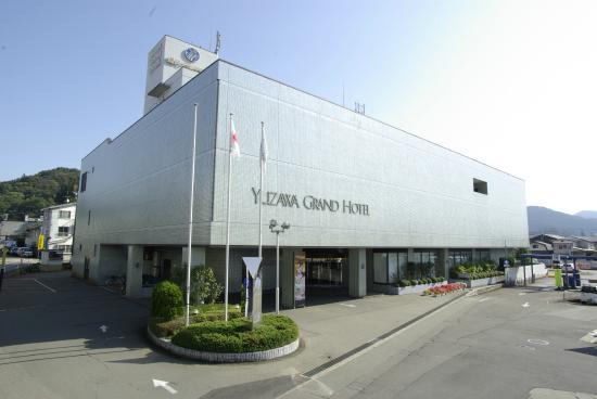 Yuzawa Grand Hotel : 湯沢グランドホテル外観(昼)