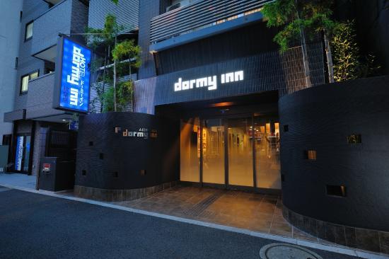 Hotel Dormy Inn Akihabara: ドーミーイン秋葉原 外観