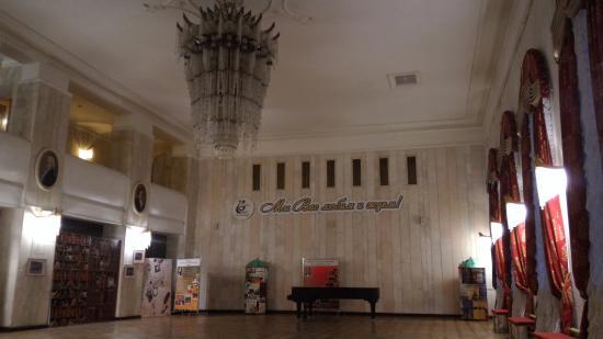 Rostov Regional Philharmonic Society