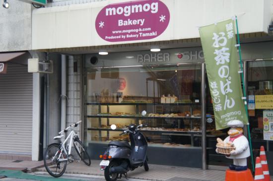 Mogmog Bakery