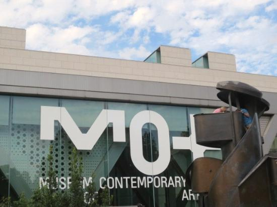 Museum Seni Kontemporer Tokyo: 南側