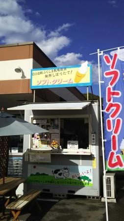 Fukushima Farm Soft Cream Shop