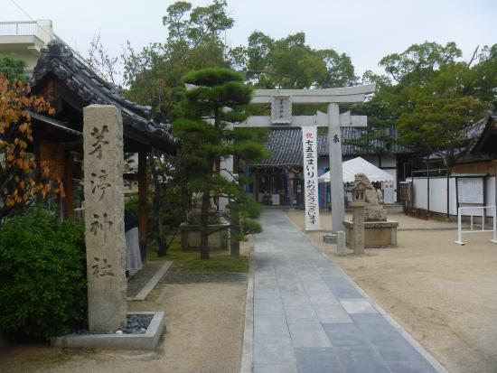 Chinu Shrine