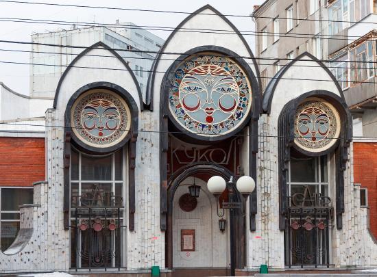 Новосибирск театр кукол официальный сайт афиша билет тв бинго шоу