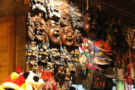 老北京风情街