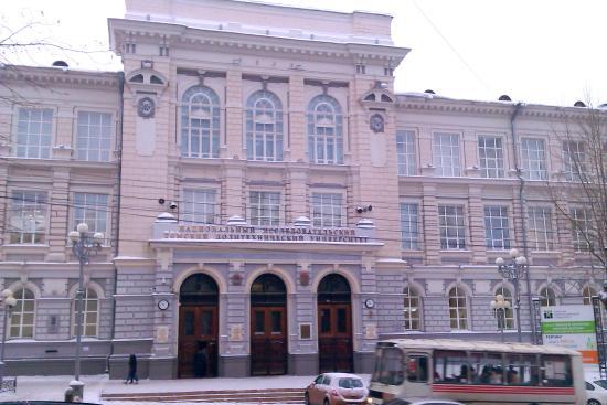 Истории ТПУ Музей