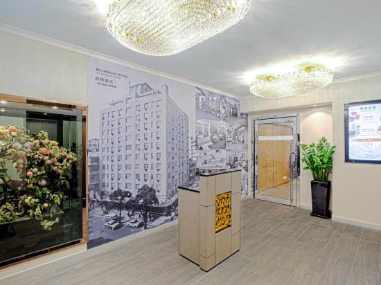 Shamrock Hotel : Shamrock Cafe