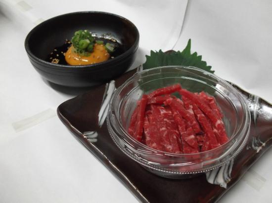 Ushi ga Umai: 保健所届け出済みの「正規認定品」 黒毛和牛の「ゆっけ」