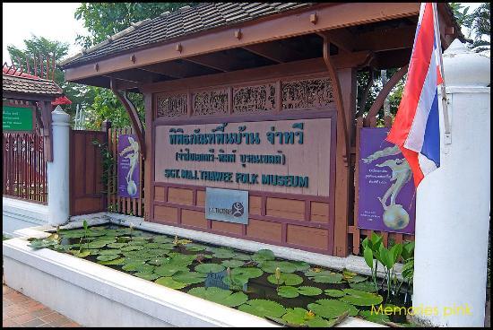 Museum Cerita Rakyat Pim Buranaket