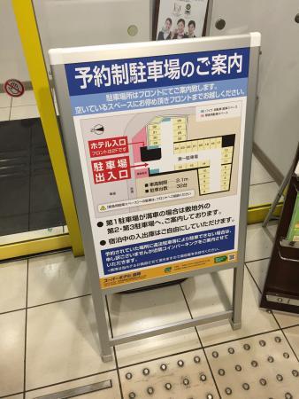 Super Hotel Morioka : photo1.jpg