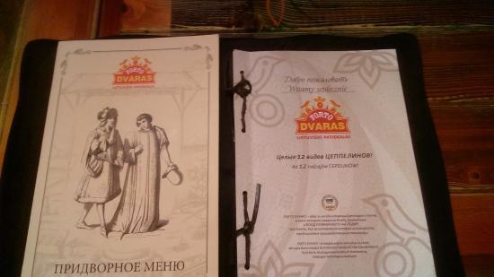 Forto Dvaras Restaurant