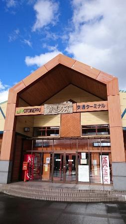 Tempokusen Shiryoshitsu