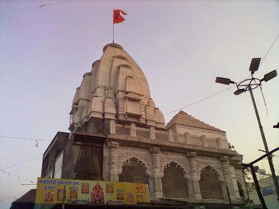 Shri Vishal Ganapati Temple
