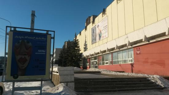 Magnitogorsk Art Gallery