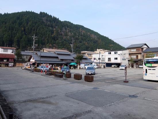 Gujyohachimanjyoukamachi Plaza