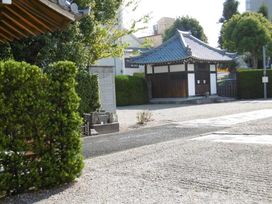 Tosenji Temple