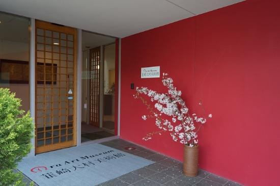 Nirasaki Omura Art Museum