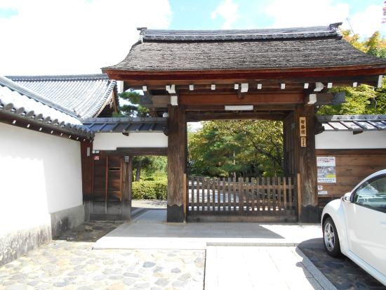 Chisho-in Temple