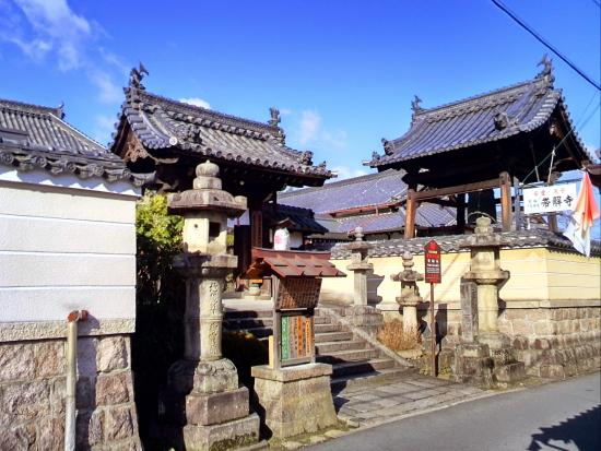Obitoke Temple