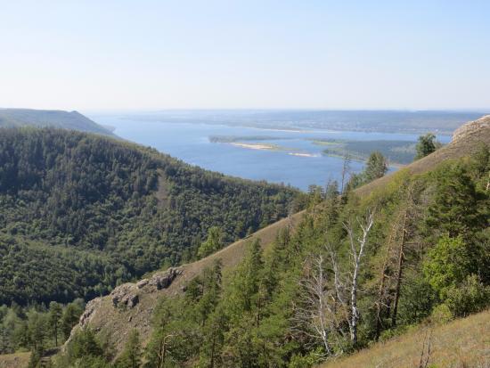 Zhiguli State Natural Biosphere Reserve