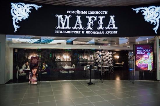 Mariupol, Ucraina: Mafia cafè