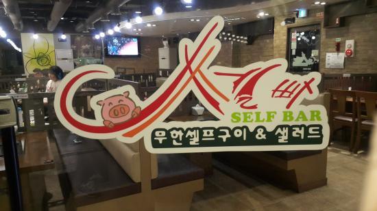 Self Bar Meat And Salad Buffet Picture Of Selfbar Hongdae Seoul